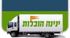 לוגו ינינה הובלות