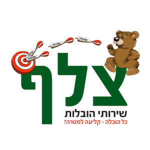 לוגו של הובלות צלף