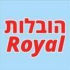 לוגו של רויאל הובלות באתר פנוי להובלה