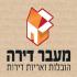 לוגו של חברת ההובלות מעבר דירה